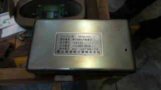 Electronic control unit for CASE CX210